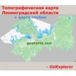 Ленинградская область + глубины 2.0 для смартфонов, планшетов и навигаторов