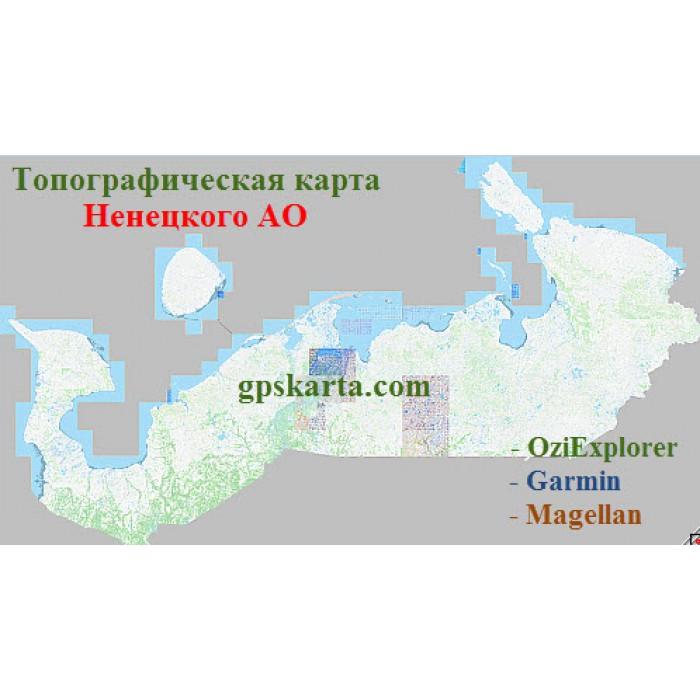 Карты для навигатора гармин скачать