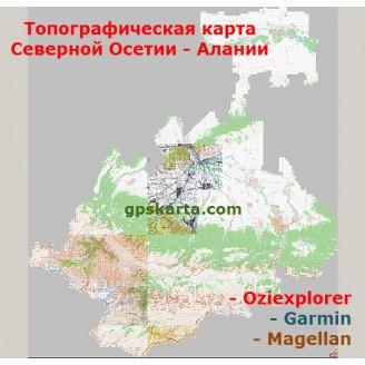 Северная Осетия Алания Топографическая Карта для Garmin (JNX)