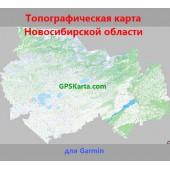 Новосибирская Область Топографическая Карта для Garmin (JNX)