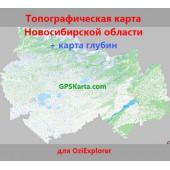 Новосибирская область 2.0 для смартфонов, планшетов и навигаторов