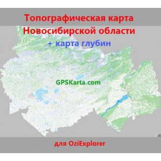 Топографическая карта Новосибирской области 2.0 топографическая карта для смартфонов, планшетов и навигаторов (OziExplorer)