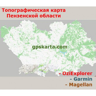 Пензенская область топографическая карта для смартфонов, планшетов и навигаторов (OziExplorer)