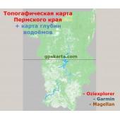 Пермский край Топографическая Карта для Garmin