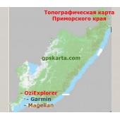 Приморский Край Топографическая Карта для Garmin (JNX)