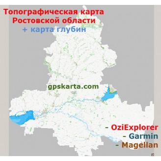 Ростовская Область Топографическая Карта для Garmin (JNX)
