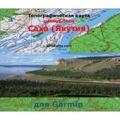 Саха (Якутия) Республика Топо для Туристических GARMIN (JNX)
