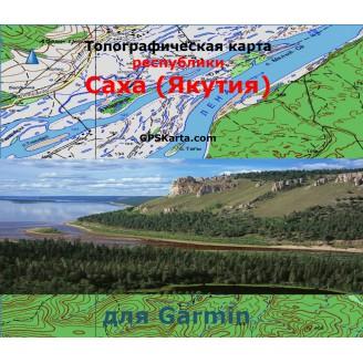 Республика Саха (Якутия) Топо для Туристических GARMIN (JNX)