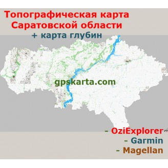 Саратовская область 2.0 топографическая карта для смартфонов, планшетов и навигаторов (OziExplorer)