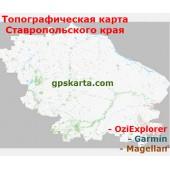 Ставропольский Край Топографическая Карта для Garmin (JNX)