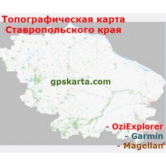 Ставропольский край топографическая карта для смартфонов, планшетов и навигаторов (OziExplorer)