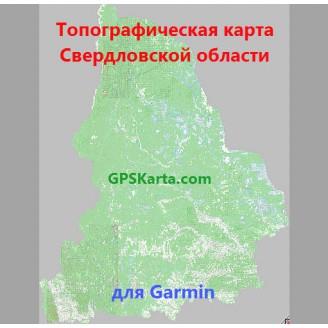 Свердловская область топографическая карта для Garmin 2.0 (JNX)