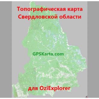 Свердловская область топографическая карта для смартфонов, планшетов и навигаторов (OziExplorer)