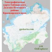 Таймыр, Красноярский край для смартфонов, планшетов и навигаторов