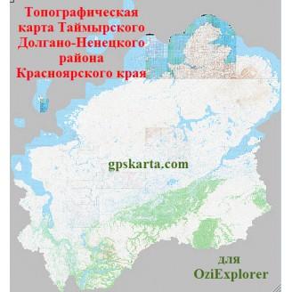Таймыр, Красноярский край Топографическая Карта для Garmin (JNX)