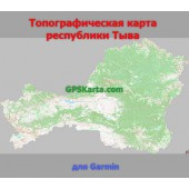 Тыва Республика Топографическая Карта для Garmin (JNX)