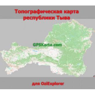 Республика Тыва топографическая карта для смартфонов, планшетов и навигаторов (OziExplorer)