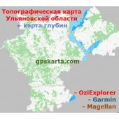 Ульяновская область 2.0 для смартфонов, планшетов и навигаторов