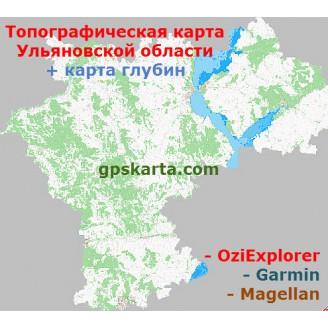 Ульяновская область 2.0 топографическая карта для смартфонов, планшетов и навигаторов (OziExplorer)