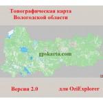 Вологодская область 2.0 для смартфонов, планшетов и навигаторов