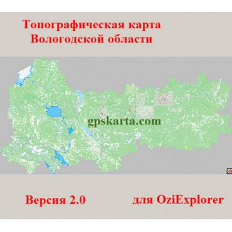 Вологодская область Топографическая Карта + глубины для Garmin (JNX)