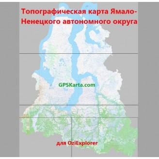 Ямало-Ненецкий автономный округ топографическая карта для смартфонов, планшетов и навигаторов (OziExplorer)