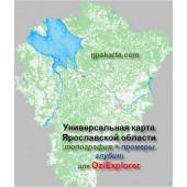 Ярославская область 2.0 для смартфонов, планшетов и навигаторов
