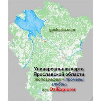 Ярославская область топографическая карта для смартфонов, планшетов и навигаторов (OziExplorer)