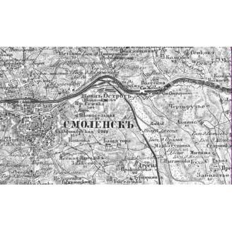 Смоленская область 1850г