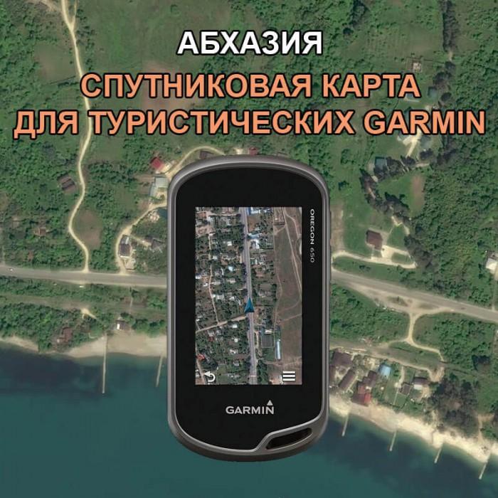 карта хмао навител nm7