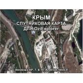 Крым - Спутниковая Карта для OziExplorer