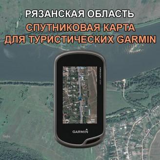 Рязанская область 1:10000 - Спутниковая Карта для Garmin