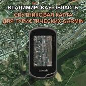Владимирская Область 100 метров - Спутниковая карта v3.0 для Garmin (IMG)