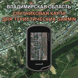 Владимирская Область - Спутниковая Карта для Garmin