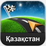 Sygic Казахстан