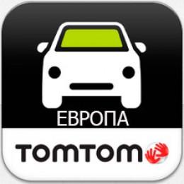 TomTom Европа 1000