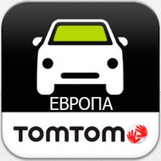 Карта для TomTom - Европа 1005