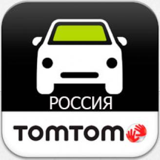 TomTom Россия 995