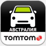 TomTom Австралия 995