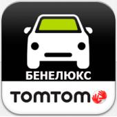 TomTom Бенилюкс 925