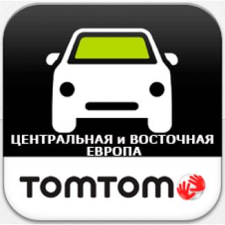 TomTom Центральная и Восточная Европа 950