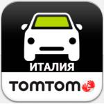 TomTom Италия 925