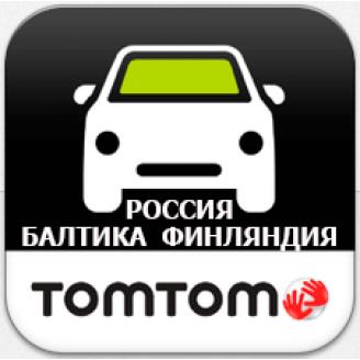 Карта для TomTom - Россия, Балтика, Финляндия 1005