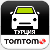 TomTom Турция 925