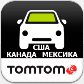 TomTom Северная Америка 1005