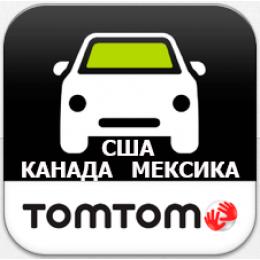 TomTom Северная Америка 1000