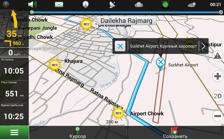 непал карта для навител