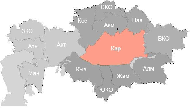 генштаб центральный казахстан