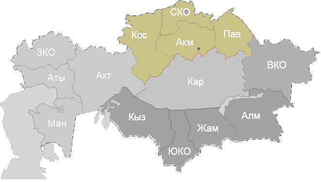 генштаб северный казахстан
