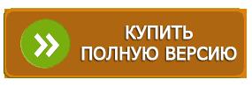 Топографическая карта Генштаба Владимирской области для Garmin в оригинальном формате img